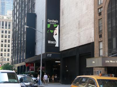 Gershwin Theatre, Broadway